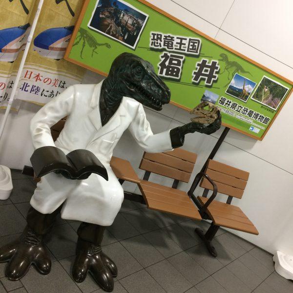 恐竜王国へ…
