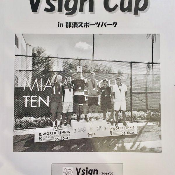 第29回Vsign cup…